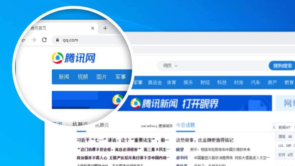 tencent-aktie-prognose-2025-qq-social-messenger-